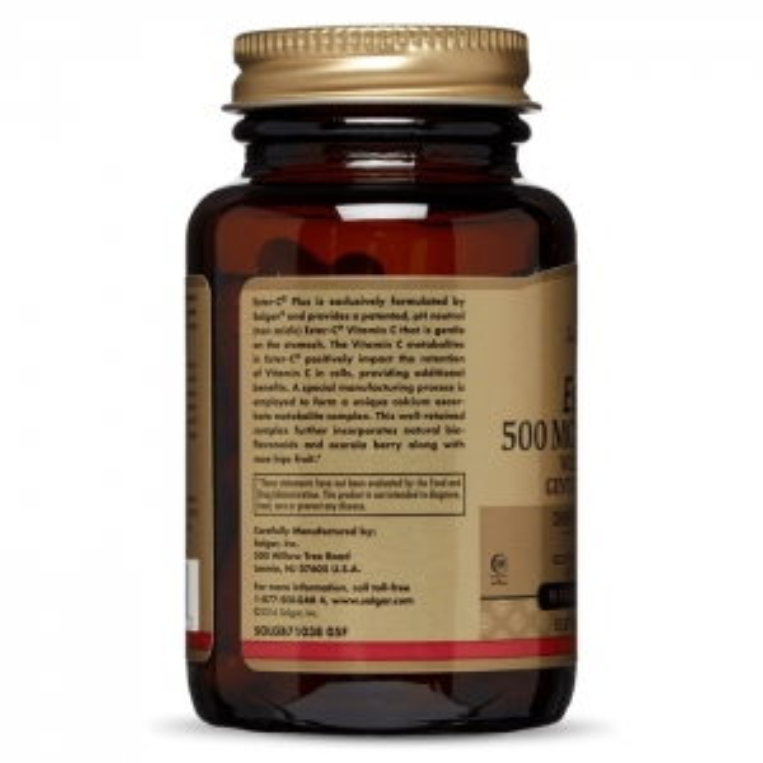 Витамин С, эстер С плюс, Solgar, 500 мг.