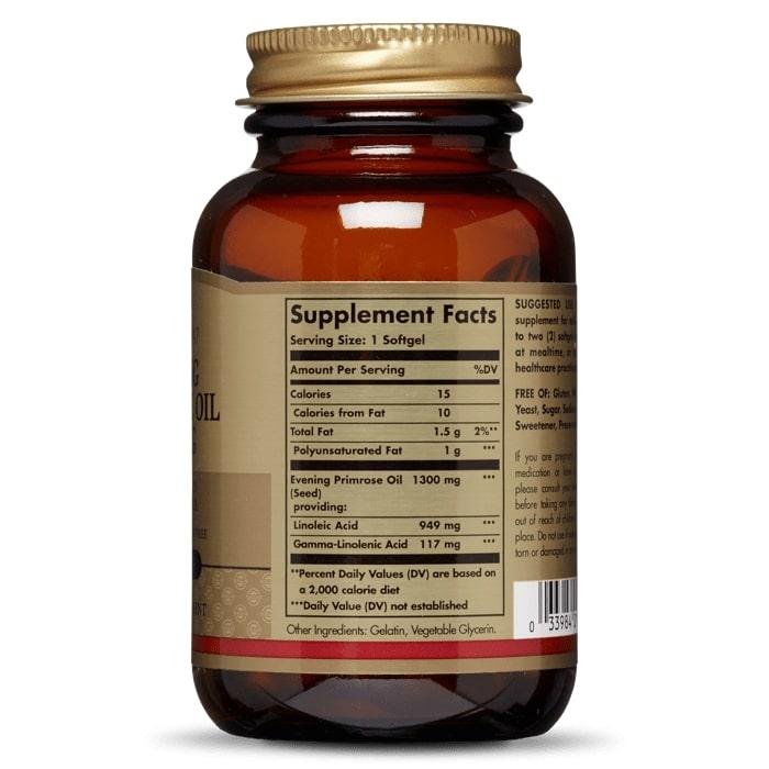 Масло вечерней примулы, Solgar, 1300 мг.