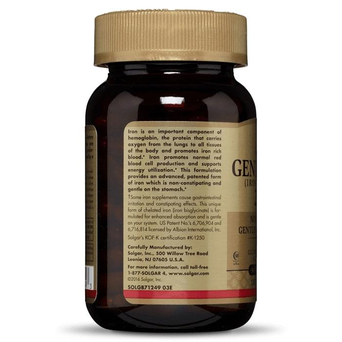 Железо, (Gentle Iron), Solgar, 25 мг.